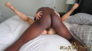 Feet Interracial Blowjob Asian